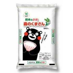 九州むらせ 熊本のお米 森のくまさん 5kg