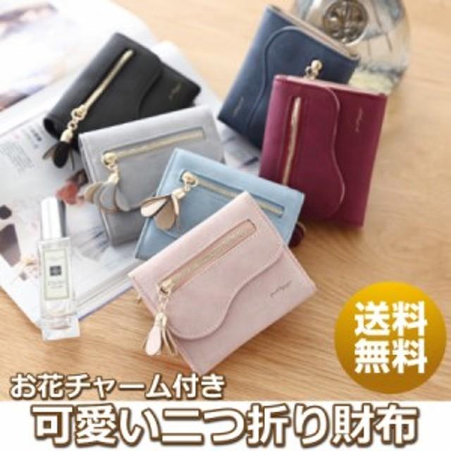 d0b88668411a66 二つ折り 財布 かわいい 花 レディース 綺麗 カード プレゼント にも 送料無料