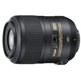 Nikon 単焦点マイクロレンズ AF-S DX Micro NIKKOR 85mm f/3.5G ED VR ニコンDXフォーマット専用 中古 良品
