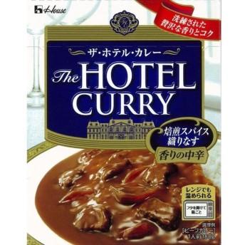 ハウス食品 ハウス ザ・ホテル・カレー 香りの中辛 180g