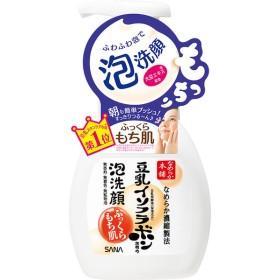 常盤薬品工業 サナ なめらか本舗 泡洗顔