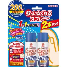 大日本除虫菊 金鳥 蚊がいなくなるスプレー 200日 無香2P