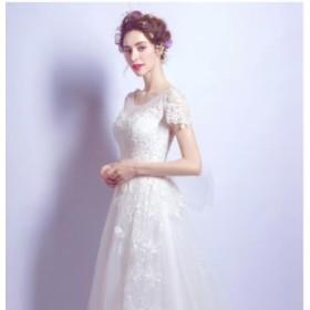 ホワイト ウエディングドレス プリンセス トレーンドレス 蝶結び 花嫁 結婚式 披露宴 ロングドレス パーティドレス