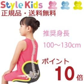【送料無料】 MTG ボディ メイク シート スタイル キッズ (推奨身長100~130cm) 椅子 / 座椅子 (姿勢サポート / 姿勢矯正 / 猫背 / 背