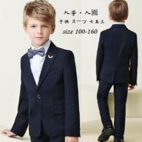 7eaa8a82e14c2 お受験スーツ ジュニア スーツ ジャケット 韓国風 入学式 スーツ 男の子 子供フォーマル スーツ 4