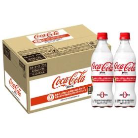 コカ・コーラ プラス 470ml 1ケース24本入