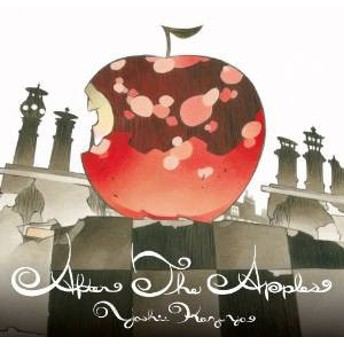 cs::【訳あり】After The Apples 通常盤 ※ケースにひび割れあり 新品CD セル専用