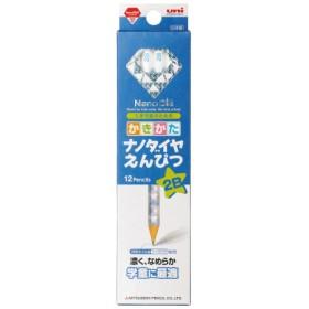 三菱鉛筆 三菱 ナノダイヤ鉛筆 ダース 青軸 2B