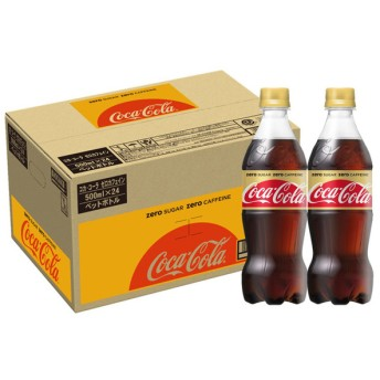 コカ・コーラ ゼロカフェイン 500ml 1ケース24本入