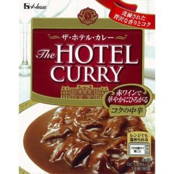 ハウス食品 ハウス ザ・ホテル・カレー コクの中辛 180g