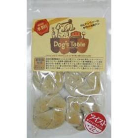 ビビッド 犬用 ドッグステーブル お米のツイスト(黒ゴマ×ハチミツ)入 6個