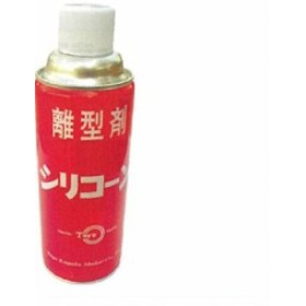シリコン離型剤 420ml