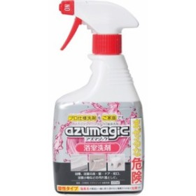 CH860 アズマジック 浴室洗剤(約400mL)[お風呂用カビ取り・防カビ剤]