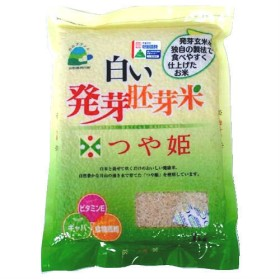 30年産 米月山 白い発芽胚芽米 つや姫 1kg