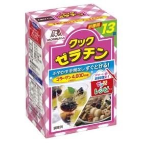 森永製菓 クックゼラチン 5g×13袋入