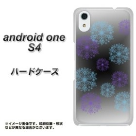 android one S4 ハードケース / カバー【YJ345 雪 結晶 冬 素材クリア】(アンドロイドワン S4/ANDONES4用)