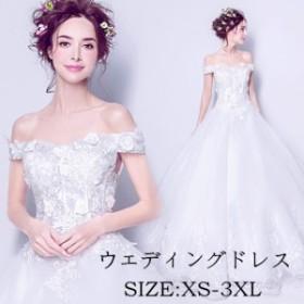 高品質☆ウェディングドレス 結婚式ドレス 花嫁 新作 ロングドレス  お呼ばれ ピアノ  二次会ドレス 演奏会
