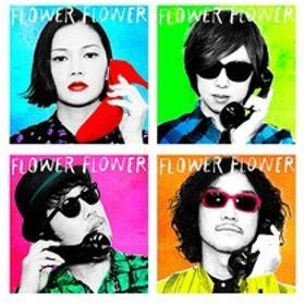 送料無料有/[CD]/FLOWER FLOWER/スポットライト [通常盤]/SRCL-9687