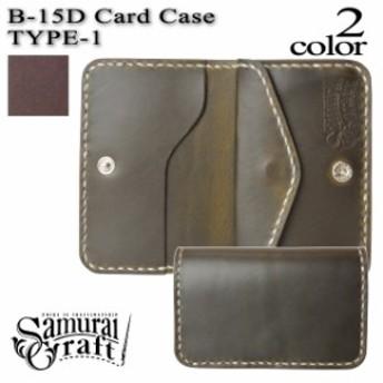 【サムライクラフト】 B-15D type1 コイン&カードケース 名刺入れ クロムエクセルレザー ダークオリーブ バーガンディ ハンドメイド ヌ