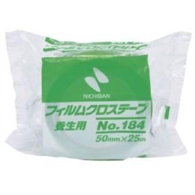 ニチバン フィルムクロス(養生)テープ
