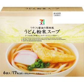 東洋水産 セブンプレミアム うどん粉末スープ 6袋入