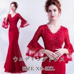 高級 お呼ばれ マーメイドドレス 赤ドレス 二次会 大きいサイズ 披露宴 レース 花嫁 ウェディングドレス