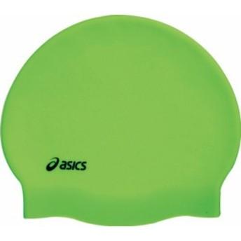 asics(アシックス) マットシリコーンキャップ DH-695.B74 蛍光グリーン F