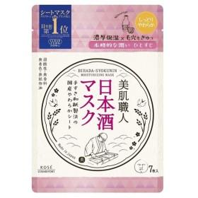 コーセーコスメポート クリアターン 美肌職人 日本酒マスク