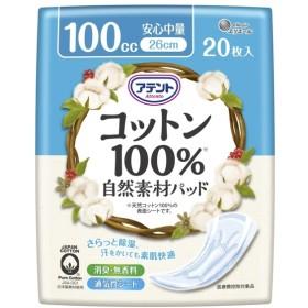 大王製紙 アテントコットン自然素材パッド安心中量20枚