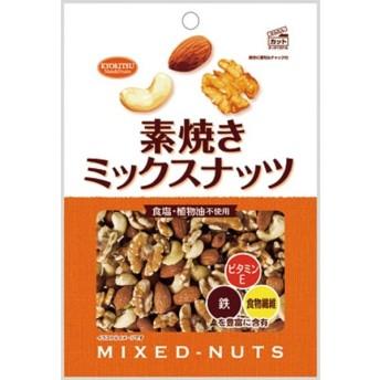 共立食品 共立 素焼きミックスナッツ徳用 200g