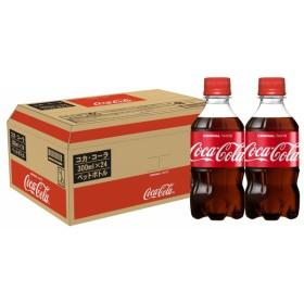 コカ・コーラ 300mlペット 1ケース24本入