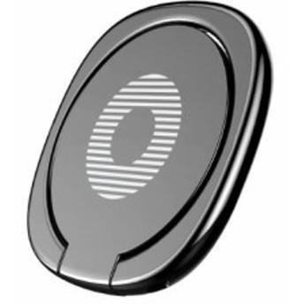 スマホリング バンカーリング ホールドリング iPhone8 iPhone7 落下防止 スタンド 360度回転 厚さ3mm 現品処分 残りわずか、早い者勝ち!