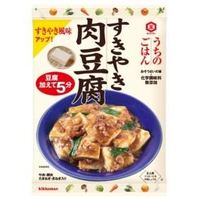 キッコーマン うちのごはん すきやき肉豆腐 140g