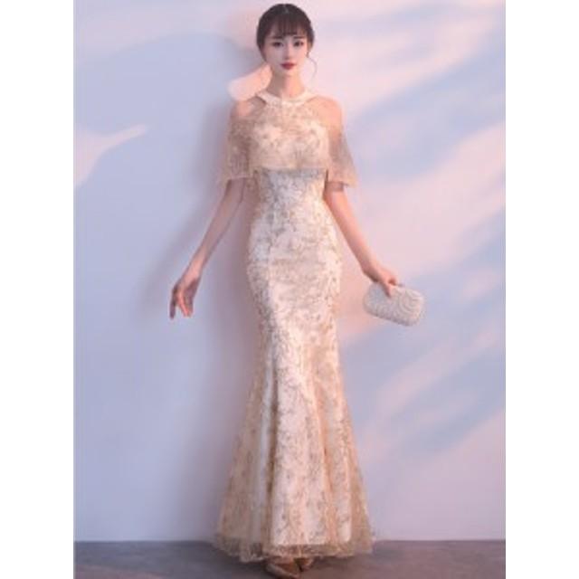 ホルターネック 結婚式 花嫁 二次会 パーティードレス  プリンセスライン  ブライダルワンピース大きいサイズ マーメイドライン