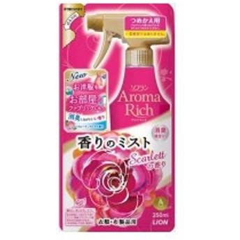 〔お徳用5点セット〕ライオン ソフラン アロマリッチ香りのミスト スカーレットの香り 詰め替え  〔送料無料〕