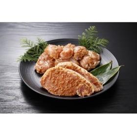 紅伊屋 群馬麦豚・赤城鶏味噌漬詰め合わせ 麦豚ロース(約85g)×2枚、赤城鶏もも(約60g)×6枚
