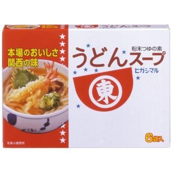 ヒガシマル醤油 ヒガシマル うどんスープ 8g×6袋