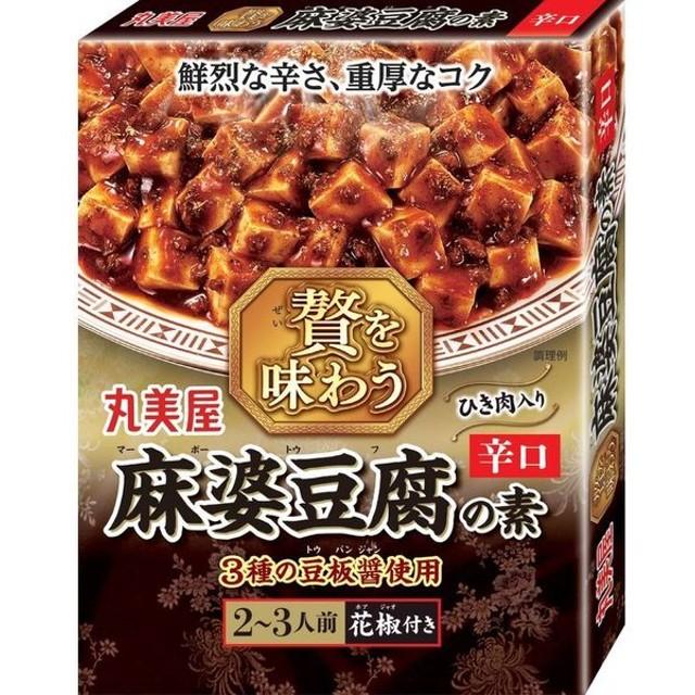 丸美屋食品工業 丸美屋 贅を味わう麻婆豆腐 辛口 180g
