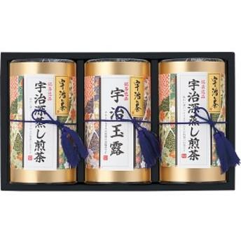 【送料無料】芳香園製茶 宇治銘茶詰合せ HEU-1003【代引不可】【ギフト館】【キャッシュレス5%還元】