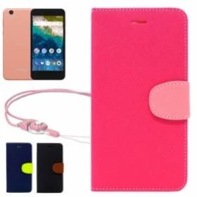 fea8983b89 Android One S3 専用 手帳型 ケース カバー 2WAYストラップ付 カード収納 Y!mobile