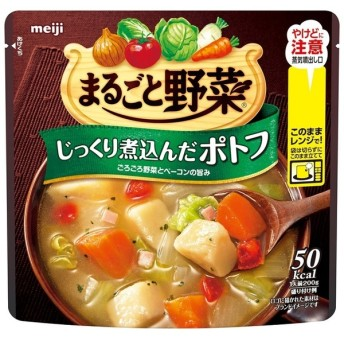明治 まるごと野菜 じっくり煮込んだポトフ 200g