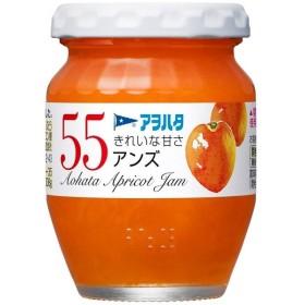 アヲハタ 55 アンズ 150g
