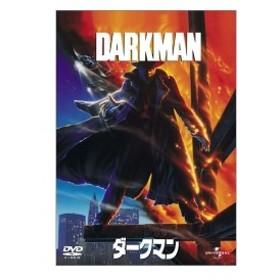 ダークマン (初回限定生産) [DVD] 中古 良品