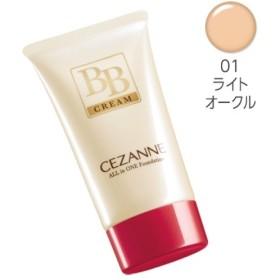 セザンヌ化粧品 セザンヌ BBクリーム 01