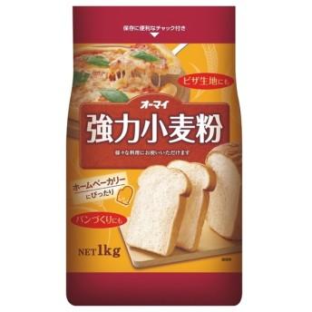 日本製粉 オーマイ 強力小麦粉 1kg
