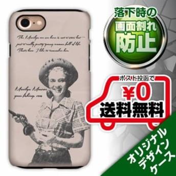 スマホケース 送料無料 耐衝撃 iPhoneXs iPhone8/7/6s/6 Plus iPhoneSE マリリンモンローとフライフィッシング