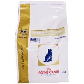 ロイヤルカナンジャパン ロイヤルカナン 猫 消化器サポート可溶性繊維 4kg