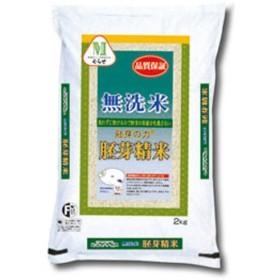 株式会社九州むらせ 九州むらせ 無洗米胚芽精米(国産) 2kg