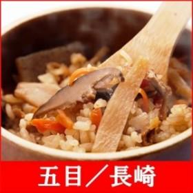 (釜付セット)全国名選陶器本釜めし(五目/長崎) 釜飯セット 釜飯の素 早炊米