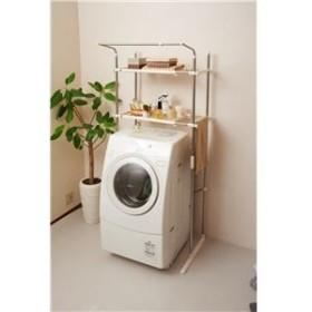 洗濯機ラック/洗濯機上収納 【洗濯機幅約81cmまで対応】 高さ185cm メッシュ棚付き ドライバー不要